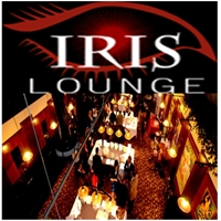 iris-lounge-sweet-16-in-virginia